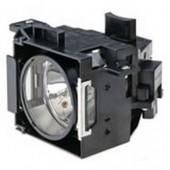 Лампа для проекторов SHARP в ламповом модуле (AN-XR20LP/1)